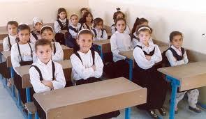 الأنيميا المنجلية و المدرسة