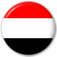 أنتشار مرض الثلاسيميا في اليمن