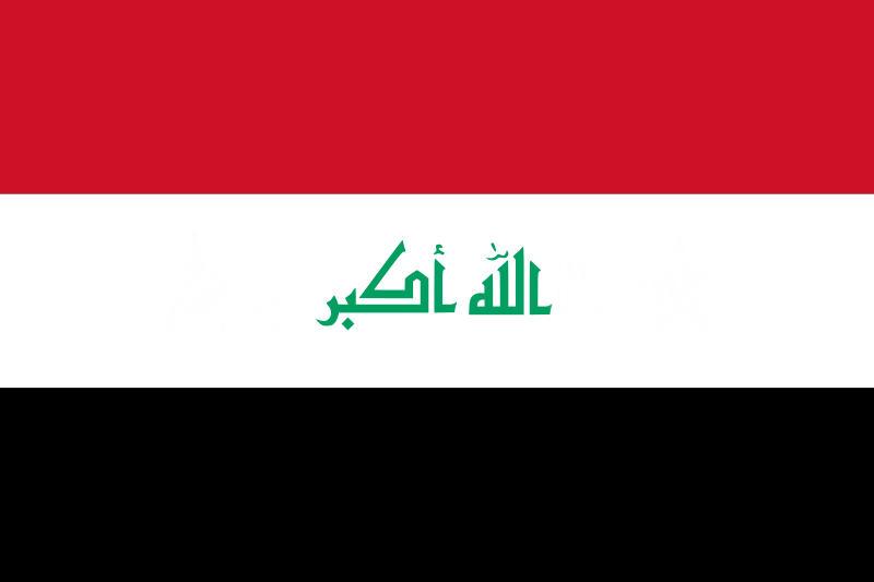 معاناة الثلاسيميا في العراق