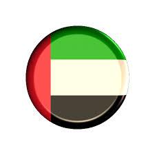 دبي للقضاء على مرض الثلاسيميا