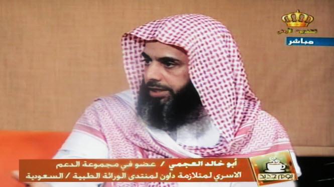 أخونا أبو خالد العجمي في التلفزيون الأردني