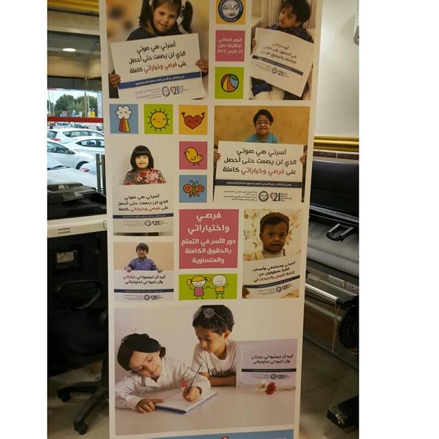 الفعاليات التي شاركنا فيها بمواد حملتنا