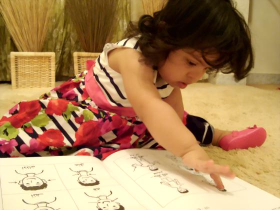 علاج النطق والتخاطب للرضع والأطفال الصغار ذوي متلازمة داون